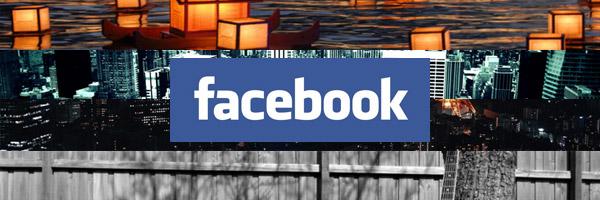 Miles de diseños para el Timeline de Facebook gracias a Myfbcovers